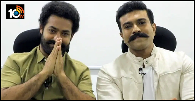 Jr.NTR and Ramcharan gives Advice on present issue
