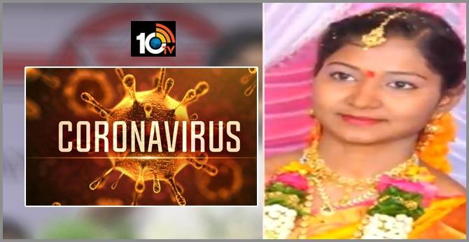 Kurnool Techie Jyothi Reaches Hyderabad