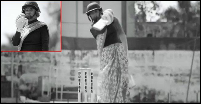 Mithali Raj plays cricket in saree for a promotional video- Watch