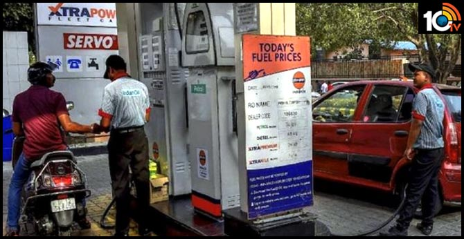 Prices of petrol and diesel heavily reduced