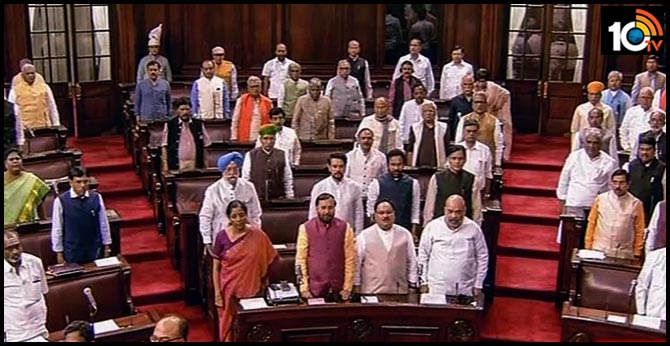 Rajya Sabha elections postponed over coronavirus lockdown