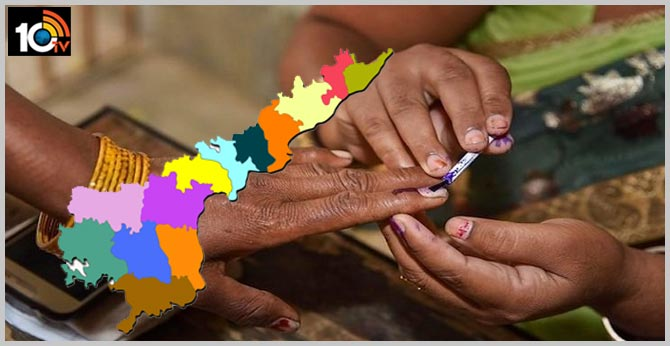 Release of notification for municipal and corporation elections in AP