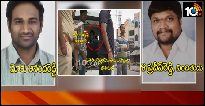 Scene Reconstruction in the Khammam Assistant Labor Commissioner Murder case