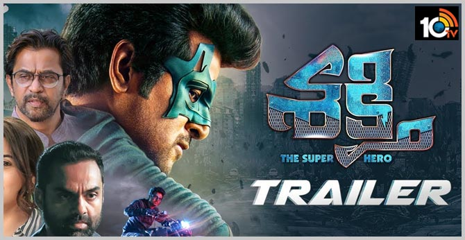 Sivakarthikeyan's Shakthi Telugu Movie Trailer