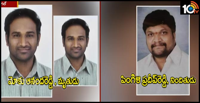 The brutal murder of the Assistant Labor Commissioner of Khammam by his friend who was Business partner