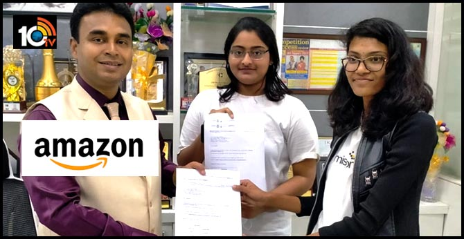 Amazon bumper offer, Annual salary for two engineering students is Rs 27 lakh!