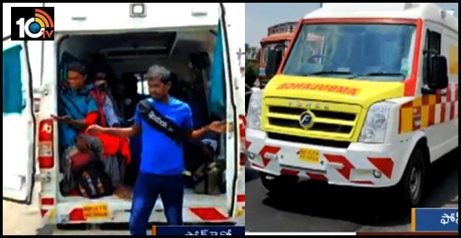ambulance drivers danda, passengers travelling in ambulance