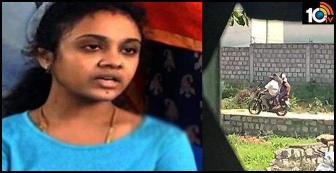 Maruthi Rao Daughter amrutha complaint miryalaguda Police