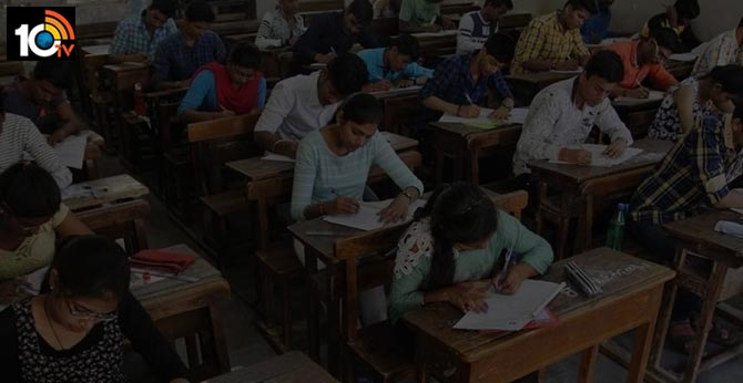 ap govt postpone tenth class exams
