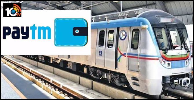 hyderabad metro and paytm tie up for qr based tickets