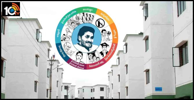 line clear for House site pattas distribution on ugadi