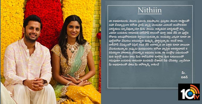 hero nithiin takes sensational decision