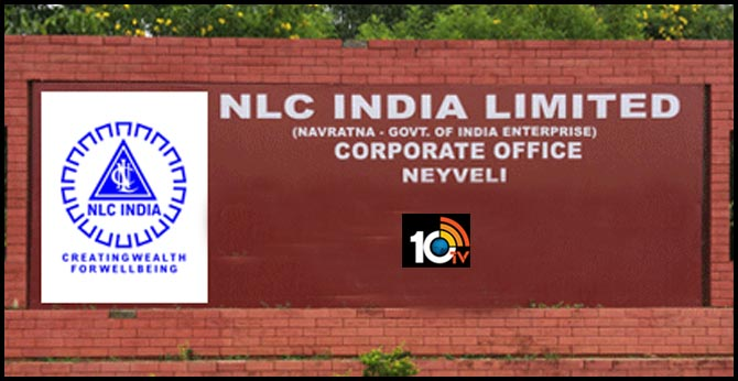 NLC Recruitment 2020 : Apply Online for 259 Graduate Executive Trainee Posts
