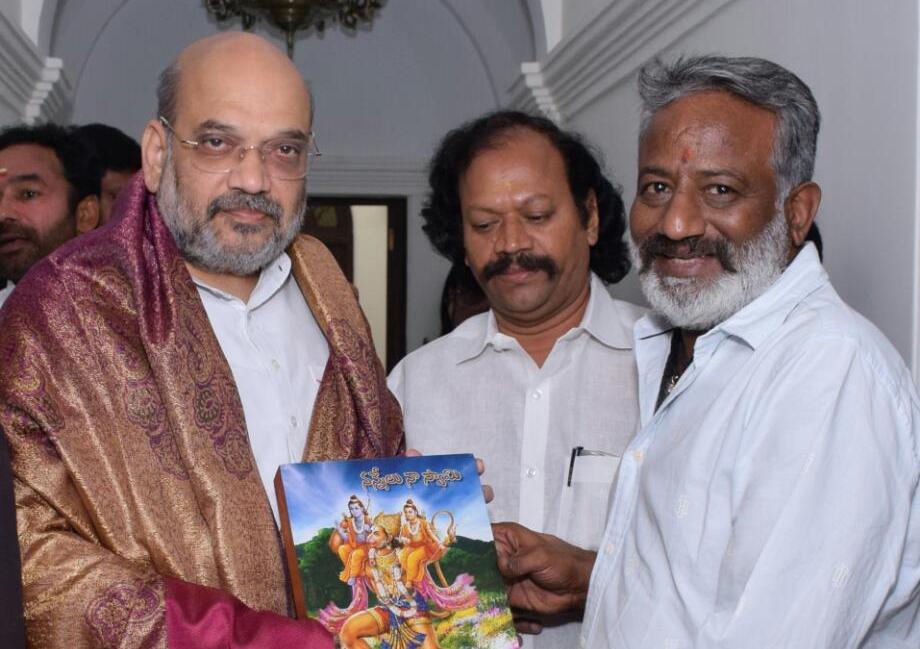 writer purana panda's nannelu na swami book launched by amit shah