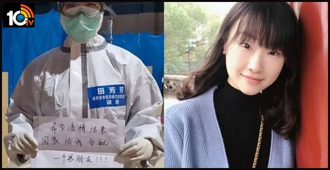 single chinese nurse asks government to give her a boyfriend for fighting coronavirus