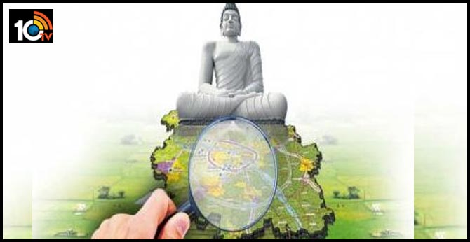 sit speed up enquiry on amaravati insider trading