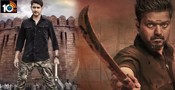 social media war between vijay and mahesh babu fans