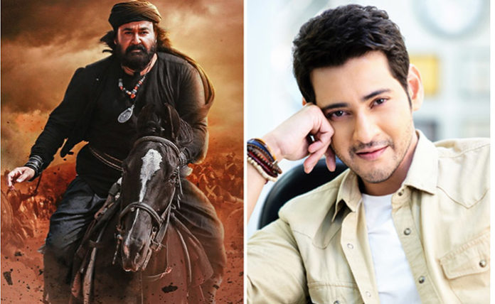 superstar mahesh babu appreciated mohan lal Marakkar Trailer