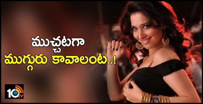 Tamannaah talks about her Swayamvar and Marriage