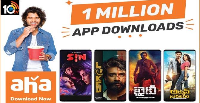 telugu digital platform aha crossed one million subscribers