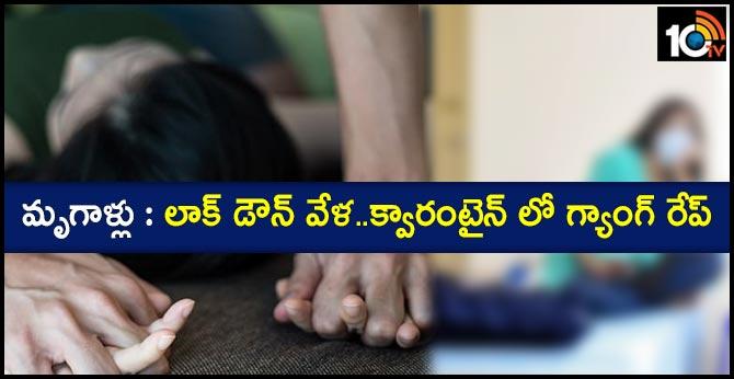 woman molested three men in rajasthan quarantine