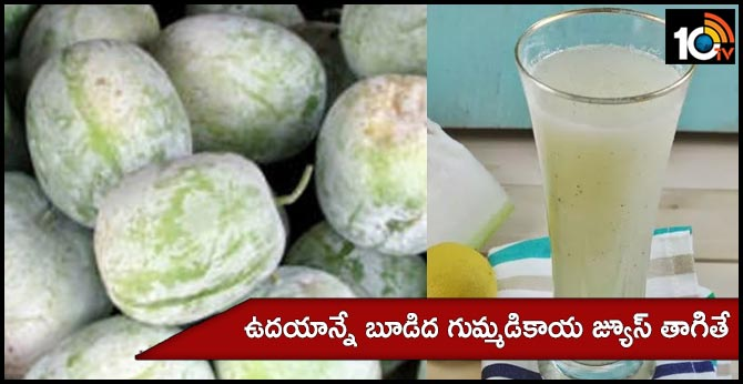Why you should start your day with ash gourd juice