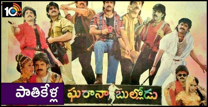 nagarjunas-superhit-mass-entertainer-gharana-bullodu-completes-25-years