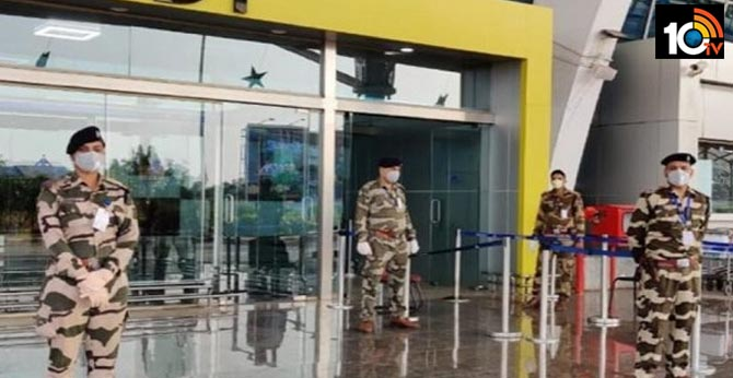 https://10tv.in/national/11-cisf-jawans-tested-corona-positive-29916-58178.html