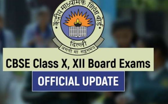 It's official: CBSE will conduct pending Class 10, 12 board exams for main subjects post lockdown