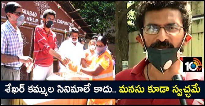 Director Sekhar Kammula Pledged to Distribute Milk and Buttermilk to 1000 GHMC Sanitation Workers