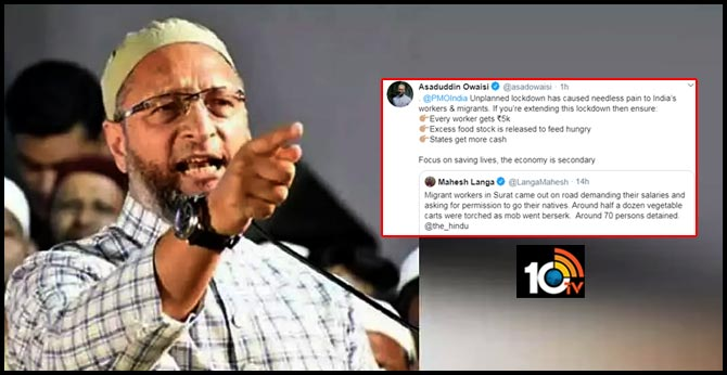 Focus on saving lives, the economy is secondary asad owaisi tweet