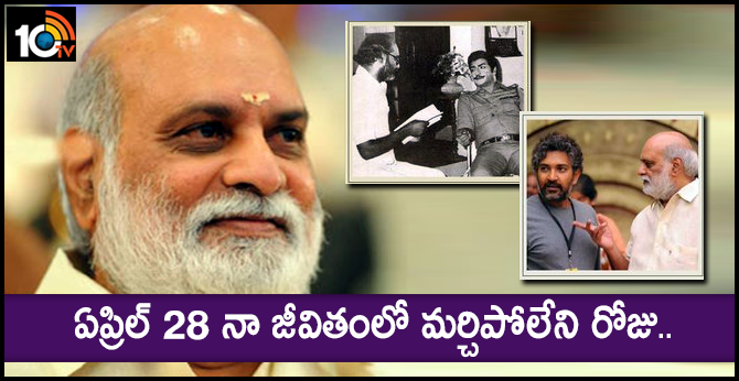 kraghavendra-rao-about-april-28-date-will-forever-remain-memorable-him