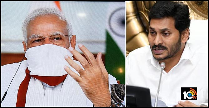 Lockdown to Red Zones should be restricted - CM jagan mohan reddy with the Prime Minister