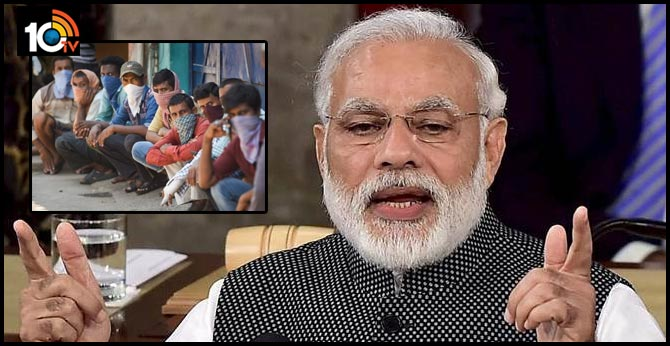 Relaxing the lockdown! : Exciting on Prime Minister' MODI's Speech