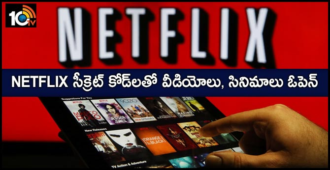 Netflix has secret codes for hidden movies, shows: Here's the whole list