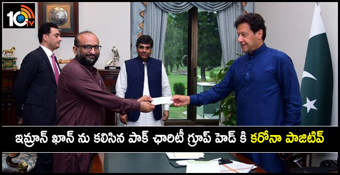 Pak charity group head Faisal Edhi, who met Imran Khan, tests positive for COVID-19