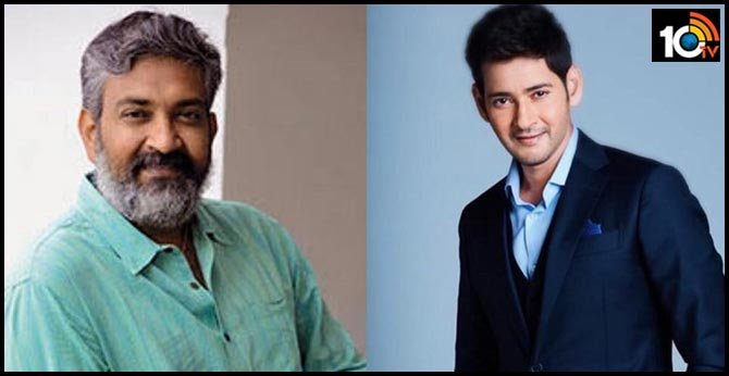 Rajamouli Confirms his next Project with Mahesh Babu