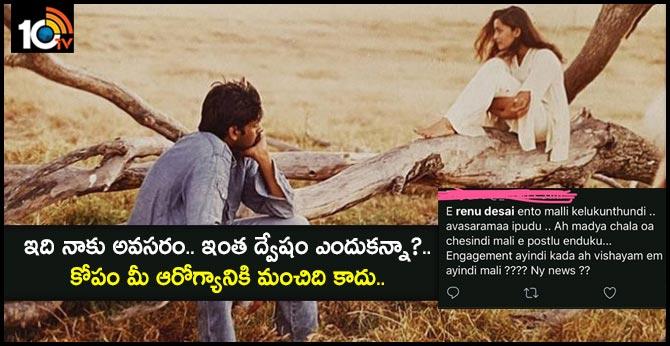 Renu Desai about Badri Movie Memories