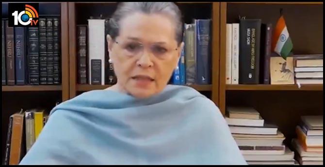 Congress President Smt. Sonia Gandhi Message on COVID-19 Declaration