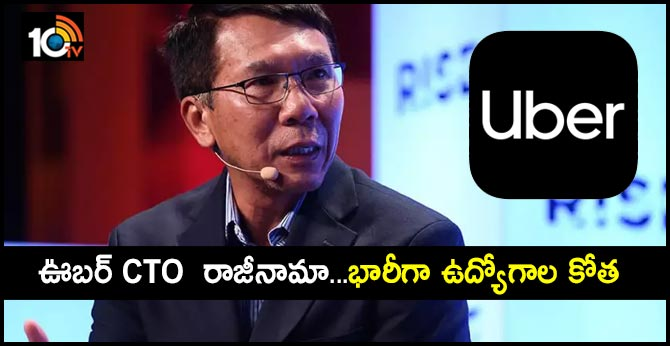 Uber CTO Thuan Pham steps down as lockdown hits transport industry