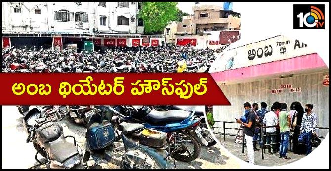 Asif Nagar Police Vehicles Parking at Mehdipatnam Amba Theatre