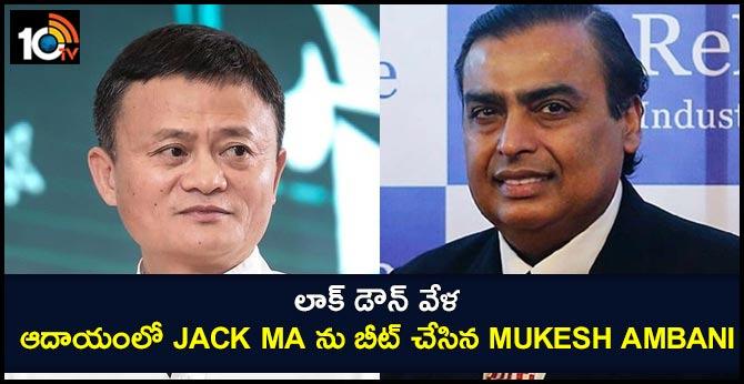 mukesh ambani Tops Jack Ma