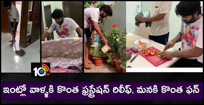 Director Anil Ravipudi Completes Be The Real Man Challenge...
