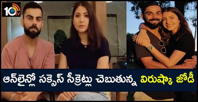 Virat Kohli and Anushka Sharma share success secrets on Unacademy Live Class