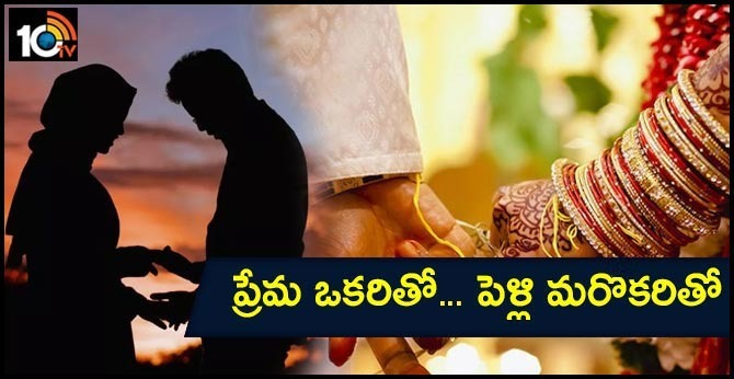 AP grama sachivalayam employee cheating girl  friend  on love in visakhapatnam district