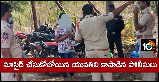 dgp extols sis who saved life of a girl who attempted suicide in macheiryal