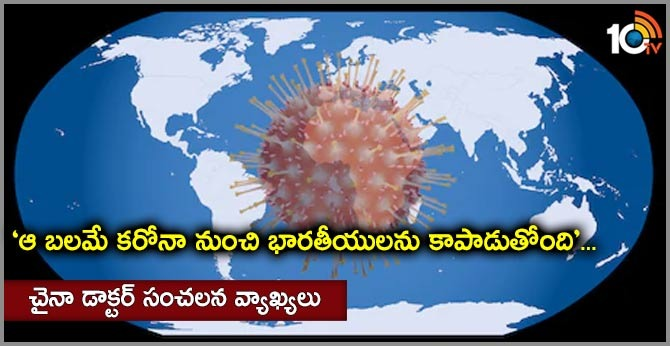 China doctor sensational Comments about coronavirus effcect on indians