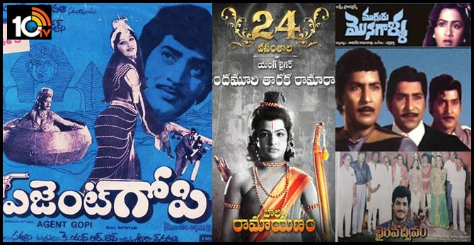 These Tollywood Movies Releasing on April 14th