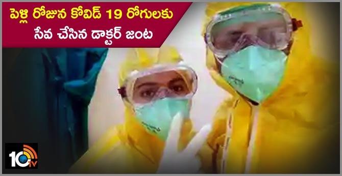Jharkhand doctor couple treats COVID-19 patients on wedding anniversary, wins hearts