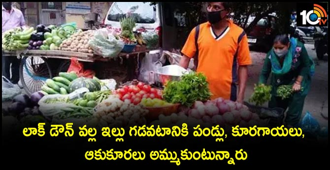Covid-19 lockdown: Non-essential businesses shut, many switch to selling fruits and vegetables